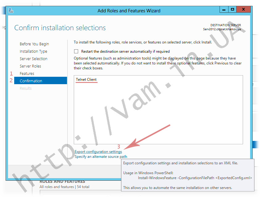 image_ws2012_export-configuration-settings-for-installations